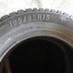Pneus 195/65/R15